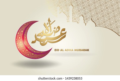 Eid al Adha Mubarak islamic design crescent moon and arabic calligraphy, template islamic ornate greeting card vector
