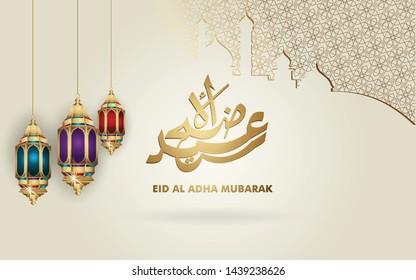 Eid al Adha Mubarak islamic design  traditional lantern and arabic calligraphy, template islamic ornate greeting card vector