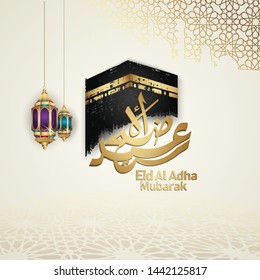 Eid al Adha Mubarak islamic design kaaba, traditional lantern and arabic calligraphy, template islamic ornate greeting card vector