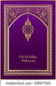 Eid al adha mubarak purple and gold ornate luxury greeting card, design template