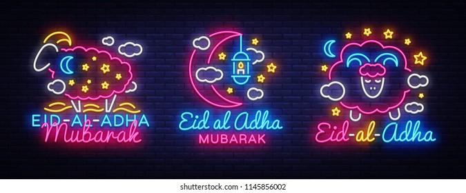Eid Al Adha Mubarak Vector illustration collection signs for the celebration of Muslim community festival. Neon Style, Muslim holiday Eid al-Adha. the sacrifice a ram, trendy modern graphic design