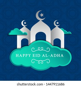 Eid Al Adha The Muslim Holiday Cartoon  Illustration Vector