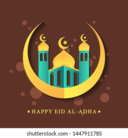 Eid Al Adha The Muslim Holiday Cartoon  Illustration Vector