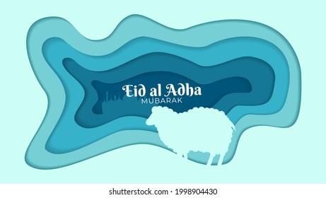 Eid Al Adha Papercut Vector