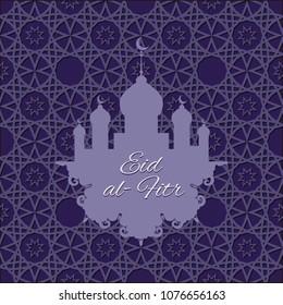Eid al- Fit- textr.Ramadan Kareem greeting  card, poster, banner.Ramadan Kareem greeting card, banner, poster. Vector illustration.