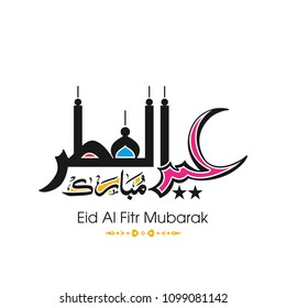 Eid Al Fitr Mubarak greeting card with intricate Arabic calligraphy for the celebration of Muslim community festival.