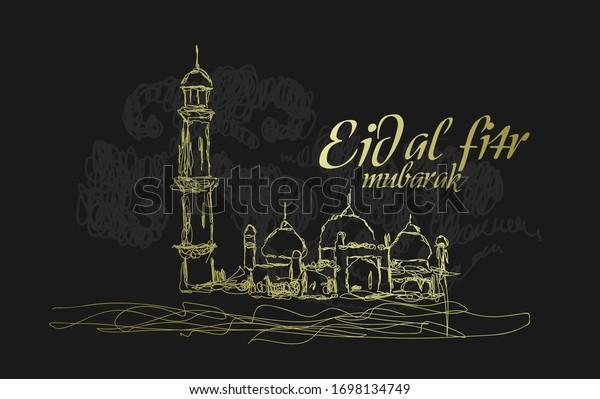 eid-al-fitr-mubarak-mean-600w-1698134749