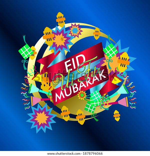 eid al fitr mubarak is mean muslim event background