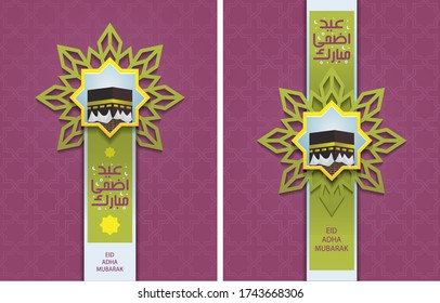 Eid al_Adha Mubarak Card Illustration Template with Creative Arabic Calligraphy and Kabah (The Mosque Icon of Makkah) and than with Arabic Pattern, also with Islamic Mandala