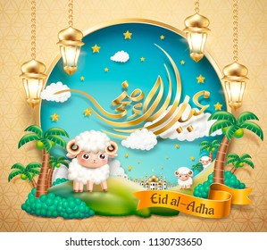 Eid al-adha calligraphy card design, cute sheep wandering in the oasis