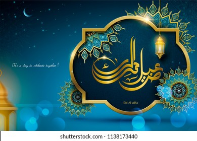 Eid al-adha calligraphy design with elegant arabesque flower and hanging lanterns on glitter bokeh blue background