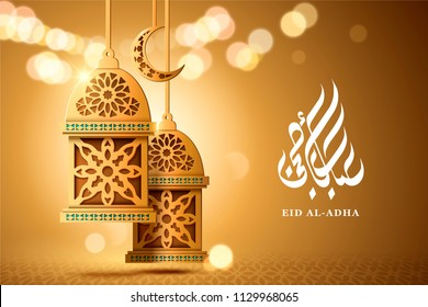 Eid al-adha design with golden decorative lanterns on golden gobkeh background, gorgeous glitter style