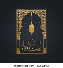 Eid al-Adha greeting card with calligraphy. Feast of the Sacrifice graphic poster. Vector illustration of islamic holiday symbols. Hand sketched arabesque arch, lantern.