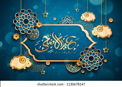 Eid al-adha greeting card with lovely sheep hanging in the air in paper art style, blue bokeh background