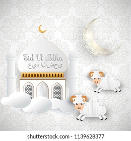 Eid al-Adha greetings card. Against a white background shows the moon, stars, mosque and sheep. Vector