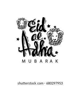 Eid al-Adha handwritten lettering.