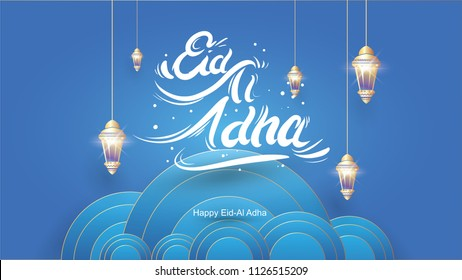 Eid al-Adha handwritten lettering. Beautiful text design for for graphic poster, greeting card etc.Greeting vector illustration