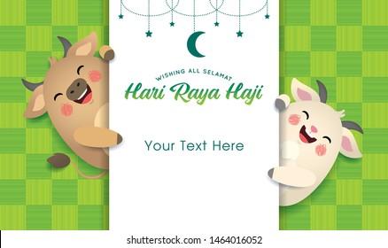 Eid al-Adha or Hari Raya Haji, the Festival of the Sacrifice. Cute cartoon cow & goat with greeting text on ketupat (rice dumpling) texture background. Kurban Bayrami in flat vector illustration.
