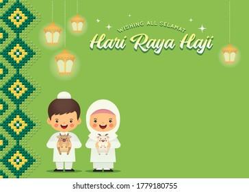 Raya Cartoon Images Stock Photos Vectors Shutterstock