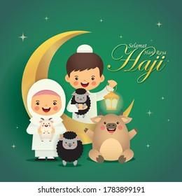Eid al-Adha or Hari Raya Haji (Festival of the Sacrifice). Cute cartoon muslim with cow, goat, black sheep, crescent moon isolated on green starry background. Kurban Bayrami flat vector illustration.