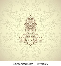 Eid al-Adha. Illustration with intricate Arabic lamp for the celebration of Muslim community festival. Free hand write with a modern lantern. Stars and moon decorated floral background.
