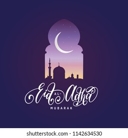 Eid al-Adha Mubarak calligraphic inscription translated into English as Feast of the Sacrifice. Drawn mosque night view from arch. Arabic design background. Handwritten greeting card, invitation etc.