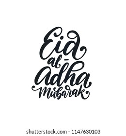 Eid al-Adha Mubarak calligraphic inscription translated into English as Feast of the Sacrifice. Vector handwritten text for holiday poster, greeting card etc.