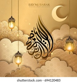 Eid al-Adha Mubarak calligraphy, happy Sacrifice Feast in arabic calligraphy in water drop shape isolated on golden cloudy paper cut background, fanoos lantern decoration