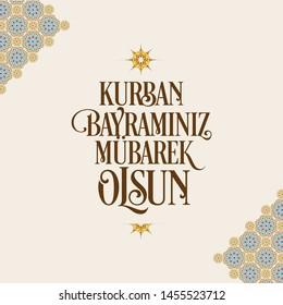 (Eid al-Adha Mubarak) Feast of the Sacrifice Greeting (Turkish: Kurban Bayraminiz Kutlu Olsun) Holy days of muslim community. Billboard, Poster, Social Media, Greeting Card templat