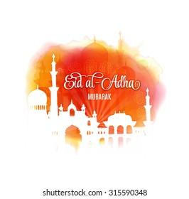 Eid al-Adha, Eid ul-Adha mubarak. Kurban Bayrami, Kurban Bajram muslim festival of sacrifice. Vector EPS 10.