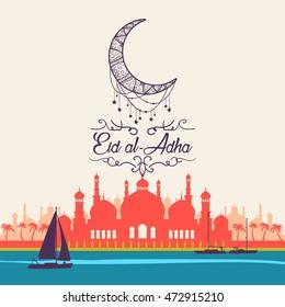 Eid al-Adha, Eid ul-Adha mubarak. Kurban Bayrami, Kurban Bajram muslim festival of sacrifice. Vector EPS 10. Vector illustration