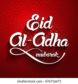 Eid al-Adha, Eid ul-Adha mubarak. Kurban Bayrami, Kurban Bajram muslim festival of sacrifice. Greeting vector illustration. Eid mubarak. Eid ul fitr celebration.