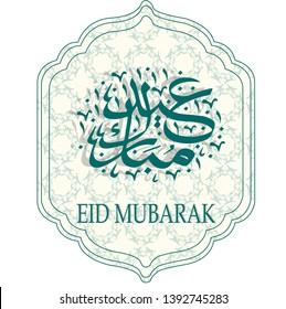 Background Banner Khatam Al Quran - desain spanduk kreatif