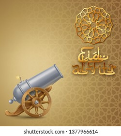 Eid al-Fitr greeting background with cannon, EPS 10 contains transparency.