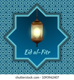 Amazing Office Reception Eid Al-Fitr Decorations - eid-alfitr-greeting-card-decorated-260nw-1093962407  HD_201079 .jpg