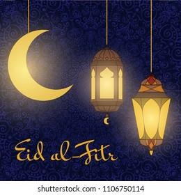 Eid al-Fitr. Ramadan Kareem - Shutterstock ID 1106750114
