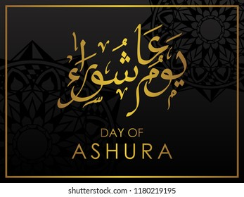 Eid day of ashura. Islamic celebration day. moslem,  with arabic calligraphy