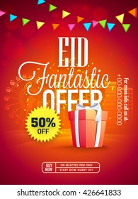 Eid Fantastic Offer Sale, Sale Pamphlet, Sale Banner, Sale Flyer, 50% Off, Shiny Sale Background with cityscape for Muslim Community Festival celebration.