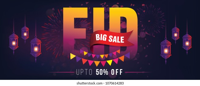 Eid Festival Offer Banner Design Template  - Eid Big Sale Banner Design