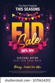 Eid Festival Offer Poster, Flyer  Design Layout Template A4 Size - Eid Big Sale Poster