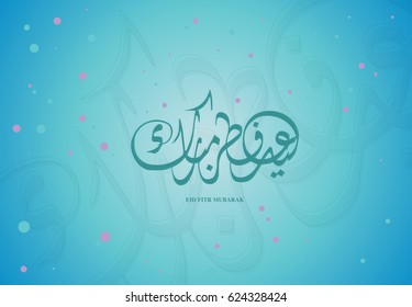 Eid Fitr Mubarak written in arabic calligraphy on beautiful background useful for greeting card