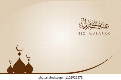 Eid greeting card. islamic illustration. arabic calligraphy
