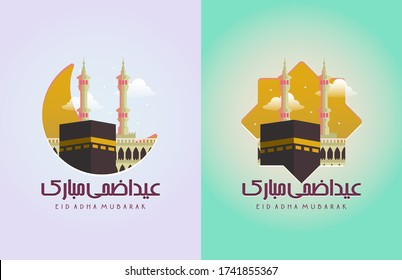 Eid Hajj or Eid Adha Mubarak Card Templates Illustration Background with Creative Arabic Calligraphy and Kabah (The Mosque of Makkah), and than with Flat Style or Minimalist Vector Design Illustration