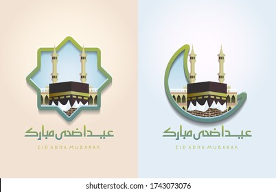 Eid Hajj or Eid Al-Adha Mubarak Card Templates Illustration Background with Creative Arabic Calligraphy and Kabah (The Mosque Icon of Makkah), and than with Semi Realist Vector Design