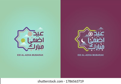 Eid Hajj or Eid Al-Adha Mubarak Card Templates Illustration with Creative Arabic Calligraphy and Kabah (The Mosque Icon of Makkah)