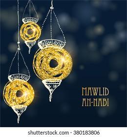 Eid Milad Un Nabi card. Vector design