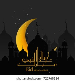 Eid Milad Un Nabi Images, Stock Photos & Vectors | Shutterstock