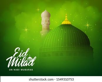 Eid Milad Un Nabi Mubarak Design, Vector Illustration for Muslim Festival.