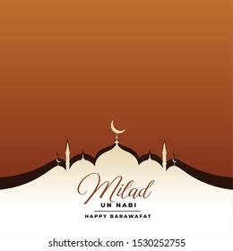 eid milad un nabi (Translation Birth of the Prophet) festival card with mosque design