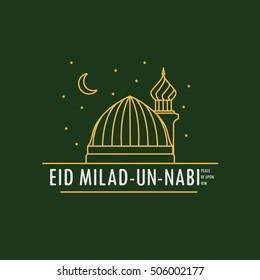Eid Milaad Saeed
